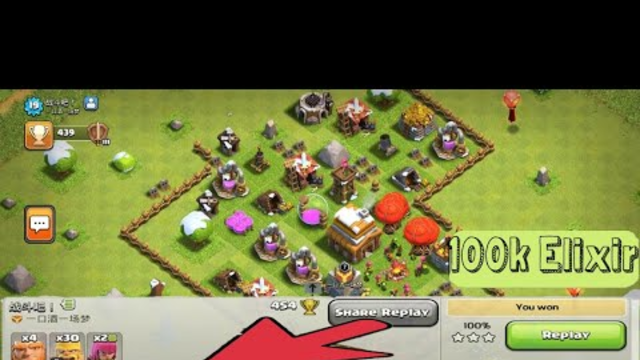 Town Hall 3 100k elixir Loot Clash of Clans