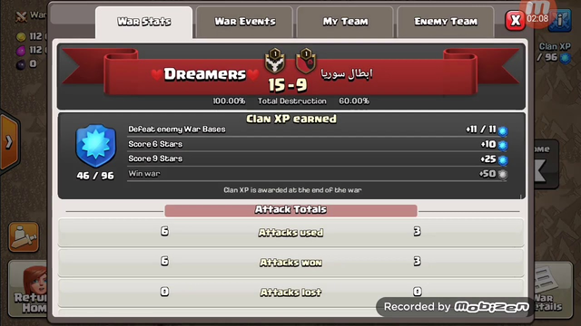 Clash Of clans: Dreamers's 1st Clan War