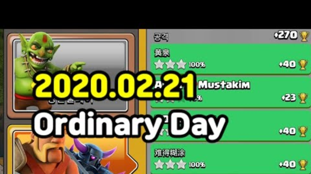 Legend League Attacks February day 21 | TH13 YETI Attack Strategy | Clash of Clans