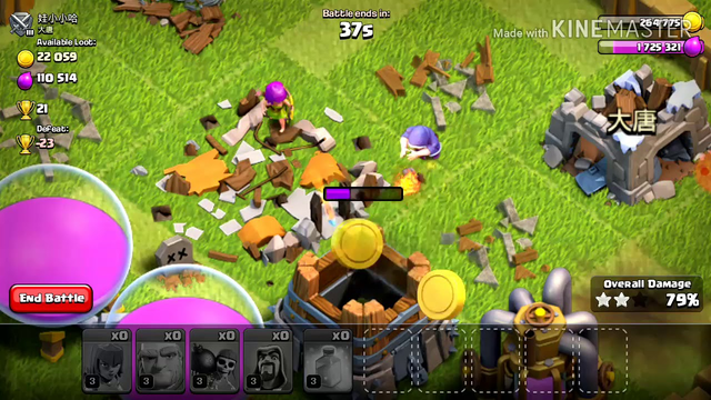 th 6 updating Clash of Clans gameplay