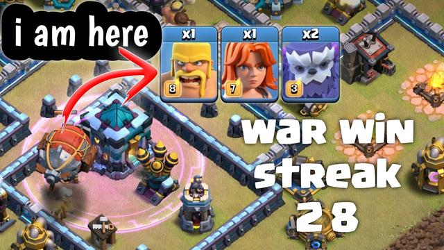 Kombinasi ini siap hancurkan TH13 max | WAR WIN STREAK 28 | Clash of Clans indonesia