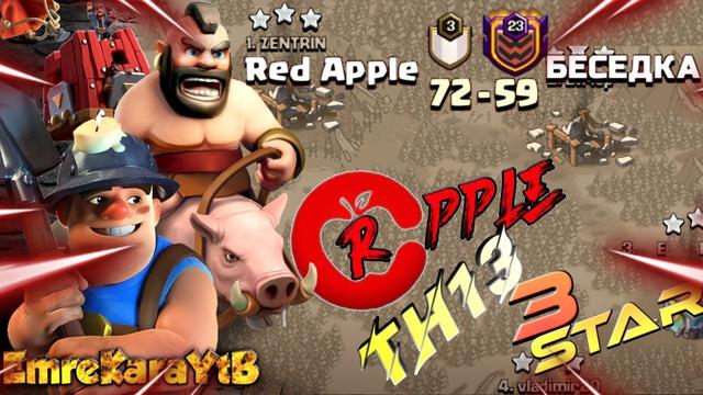 Th13 Clan War Miner&HogRider 3 Star Attack ( RedApple ) | CLASH OF CLANS