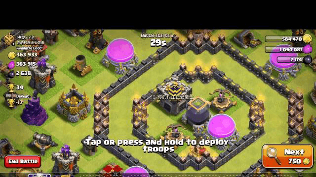 Clash of clans-the best strategy attack
