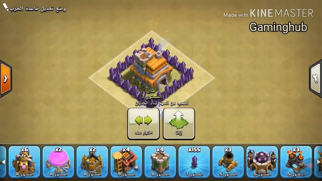 Clash of clans best war map for town hall 7
