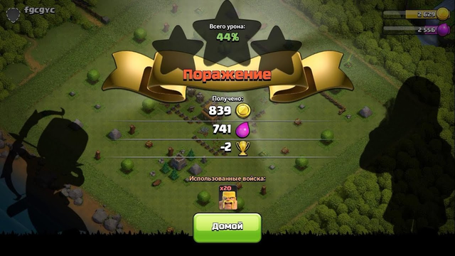 Clash of Clans #th1 #Th2 #Th3 #Th4 #Th5 #Th6 #Th7 #Th8 #Th9 #Th10 #Th11 #Th12 #Th13