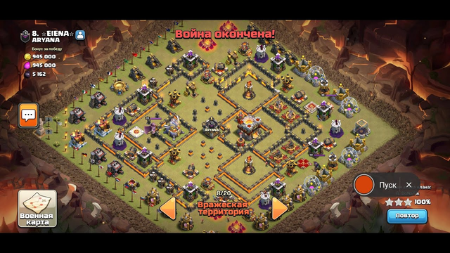 TH11 Attack Strategy - Clash of Clans