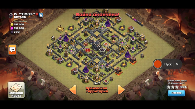TH9 Attack Strategy - Clash of Clans