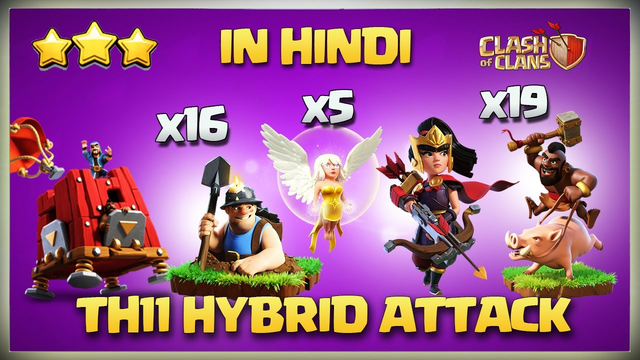 Hindi me Best Th11 Hybrid Miner Hogs Attack Strategy in Clash Of Clans COC + Giveaway
