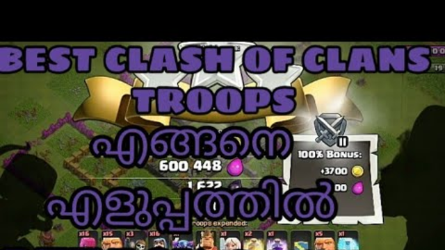 Clash of clans best !!!...troops full star.....