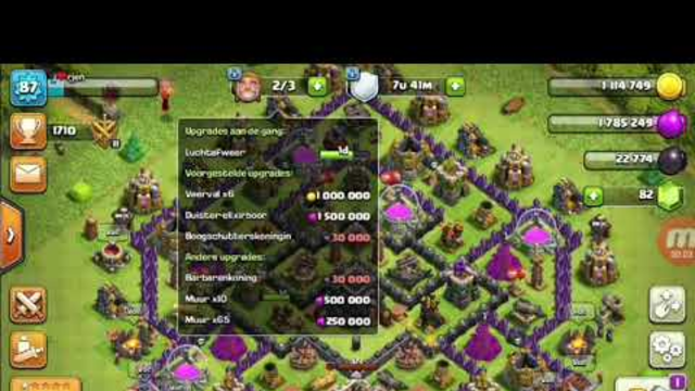 Clash of Clans Introduction
