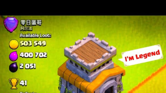 The Day I Found Th8 Legend In Clash Of Clans