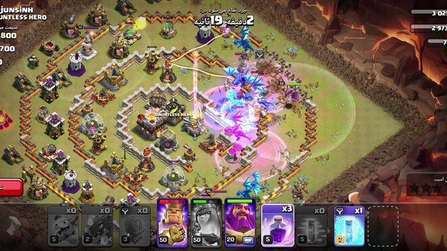 Clash of clans war attack