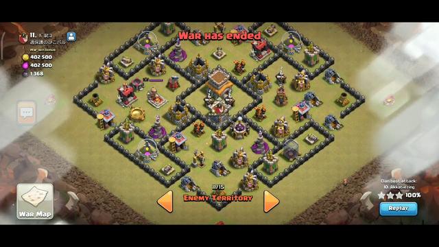 Clash of clans th8 dragon attack strategy 8 lightning spell ez 3 star clan war