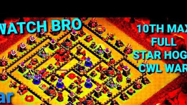 #coc - #clashofclan - #cocwar - th10 best war attack - most effective th10 war attack