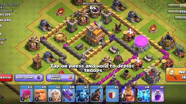Coc (clash of clans) full townhall 7 army attack and loots