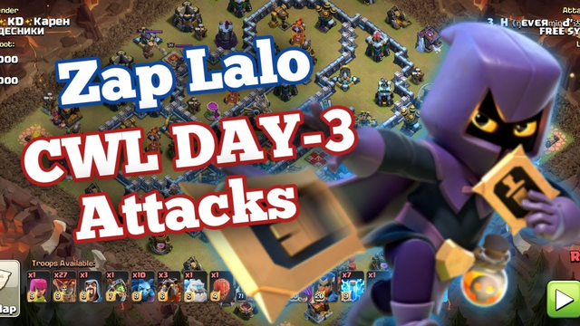 FREE SYRIA AWESOME CLAN | CWL DAY-3 | Zap Lalo | QueenWalk Lalo | Clash Of Clans