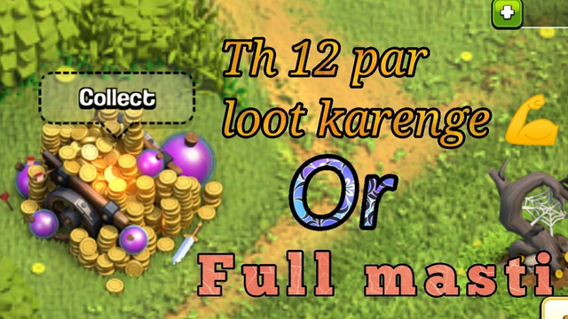 Th 13 Farming Strategy | Th 13 Live Loot Karenge | Clash of Clans Live