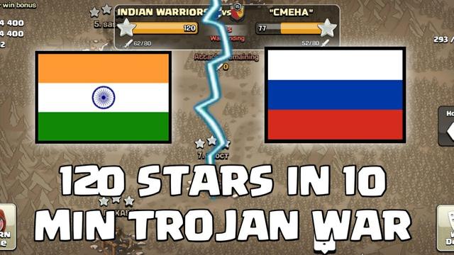 India Vs Russia (40V40) Last 10 Min Trojan War (120 Stars In 10 Min) Clash Of Clans