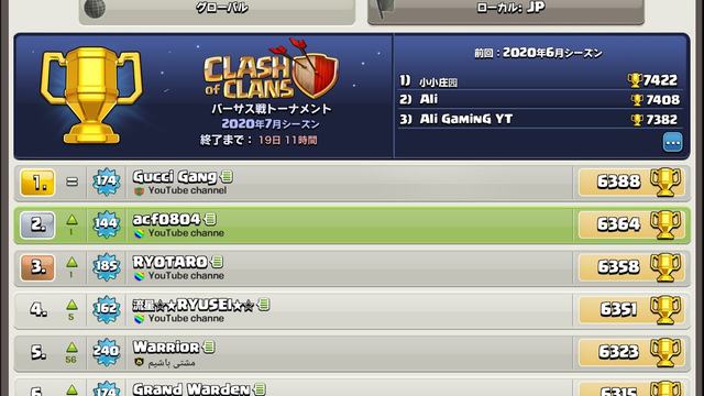#coc #bh9 #clashofclans  my attack global 2