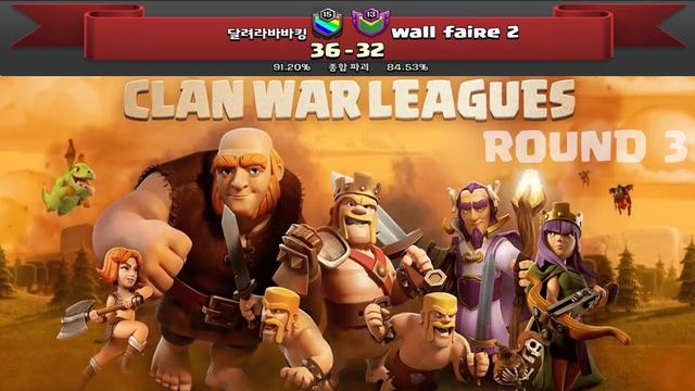 [ RTK ] Clan War League_R3+Base Link - Clash of Clans