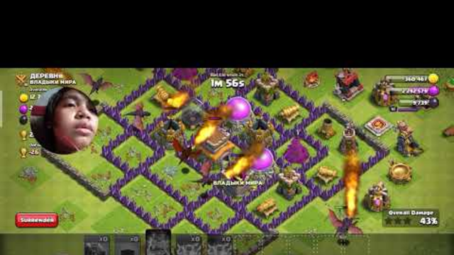 Playing CoC ( Clash of Clans) TOWN HALL 8 Gameplay