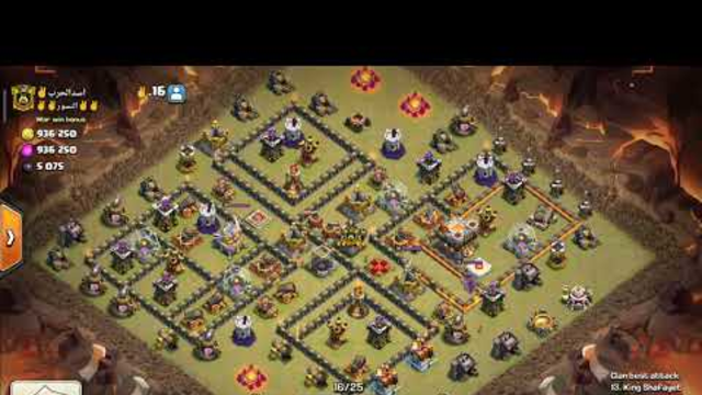 Town Hall 11 best war attack E-dragLoon attack 2020 Clash of Clans