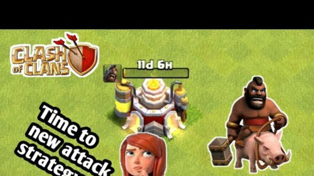 (Clash of Clans)| Time to new attack strategy.........| [Triggered gaming]