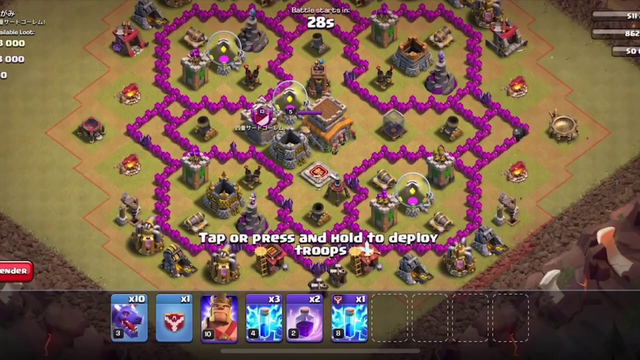 CLASH OF CLANS th8 attack