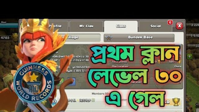 First Clan Reached Level 30 In WorldCOC Bangla|Riad Gaming