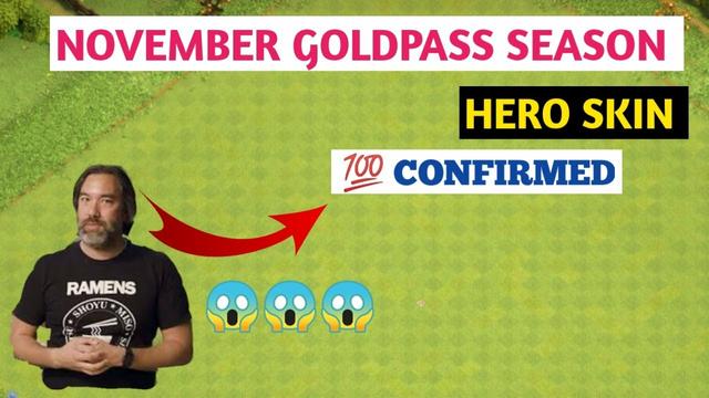 COC NOVEMBER HERO SKIN 100% CONFIRMED | NEW HERO SKIN COC | COC NOVEMBER SEASON SKIN CLASH OF CLANS