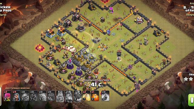 clash of clans super attack