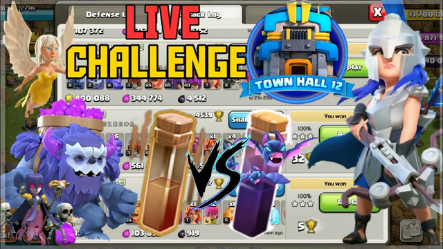 Th12 Live Attack / Challenge / coc live /clash of clans live