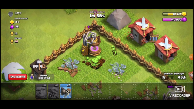 CLASH OF CLANS: Good Troops For Town Hall 2,3