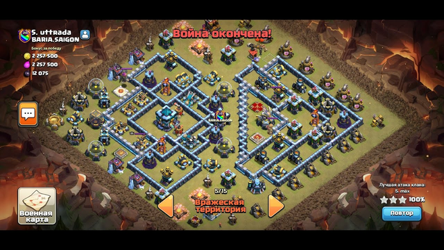 TH13 Attack Strategy - Clash of Clans