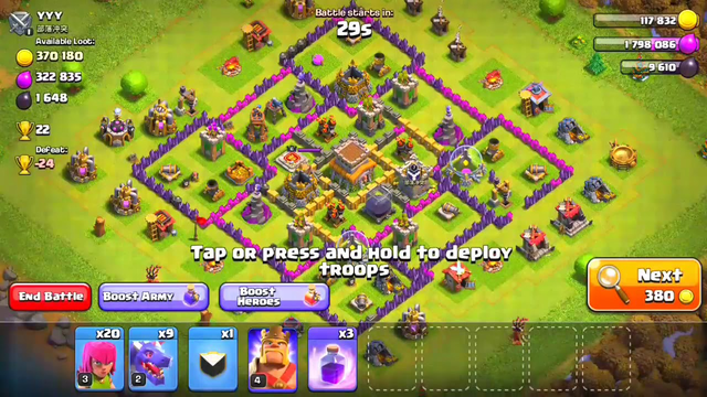 Clash Of Clans TH 7 pushung,Super noob 000,clash of clans lover
