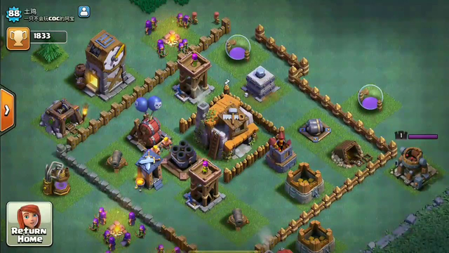 My clash of clans th 7 base and bh attack