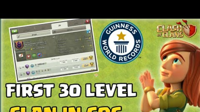 worlds biggest clan of clash of clans|highest level clan in coc 2021