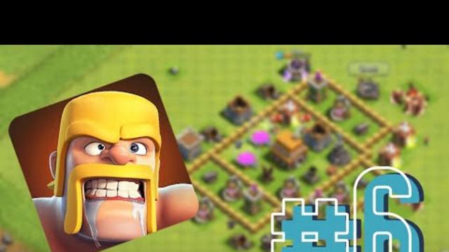 BATALLA LAMENTABLE :( |Clash of Clans|Gameplay