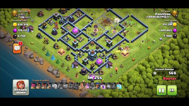 Clash of Clans: 4 Million Loot