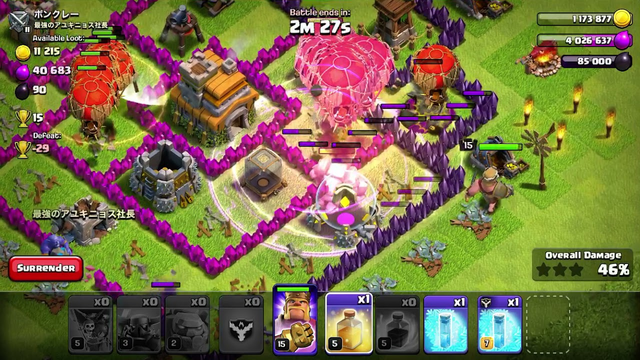 Destroying a Townhall 7 as a Townhall 9 lol - Clash of Clans