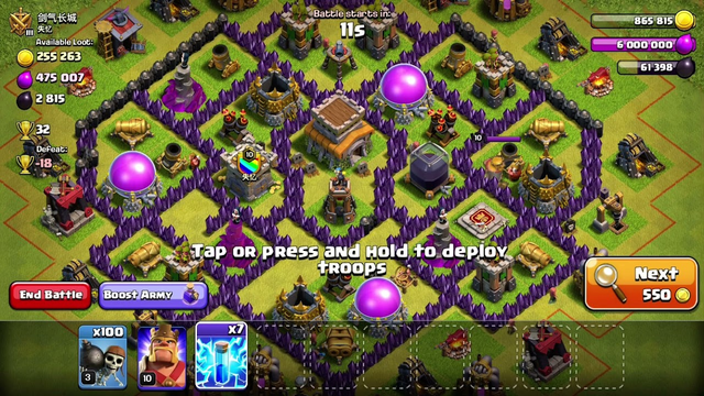 Best attack in the history of clash of clans