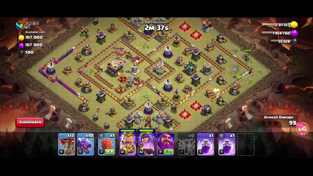 Watch me stream Clash of Clans magicbond is live.war.attacks