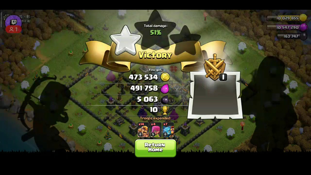 Clash of Clans Gameplay
