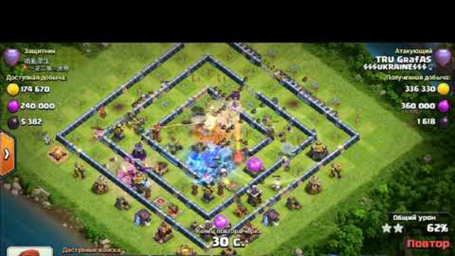 Clash of Clans Th14 Ease Definition 3 Star Attacks in Legend League!