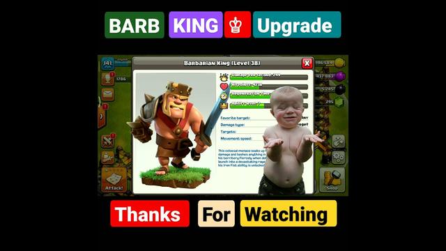 clash of clans barbarian king upgrade! #coc #ytshort #shorts