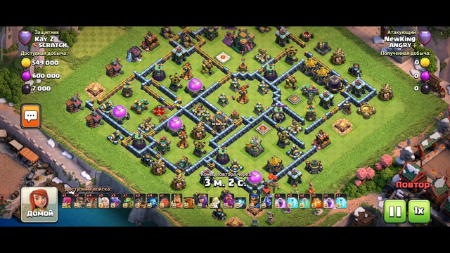 Clash Of Clans TH14 3 Stars Attacks #77