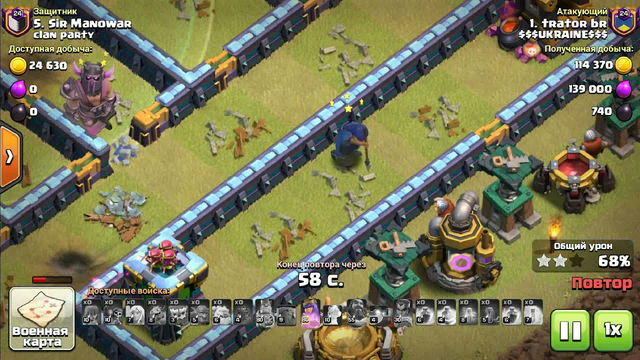 Clanmates attack in Clan War Clash of Clans!