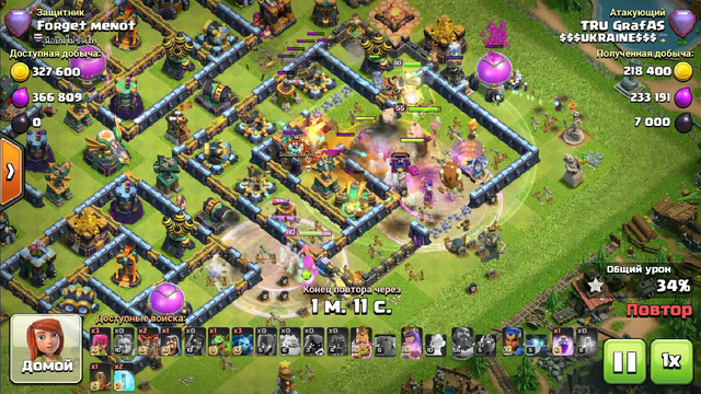 Clash of Clans Th14 Ease Definition 3 Star Attacks in Legend League !