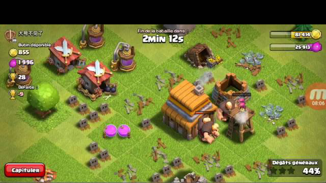 Clash of clans ep3 part 2