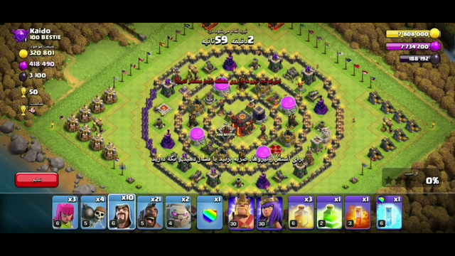 th9 vs th10 3 star attack hog strategy 2021 clash of clans +50 cup